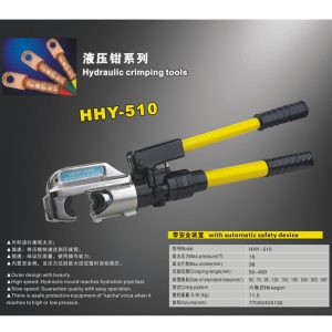 Kìm ép cos thủy lực TLP HHY-510